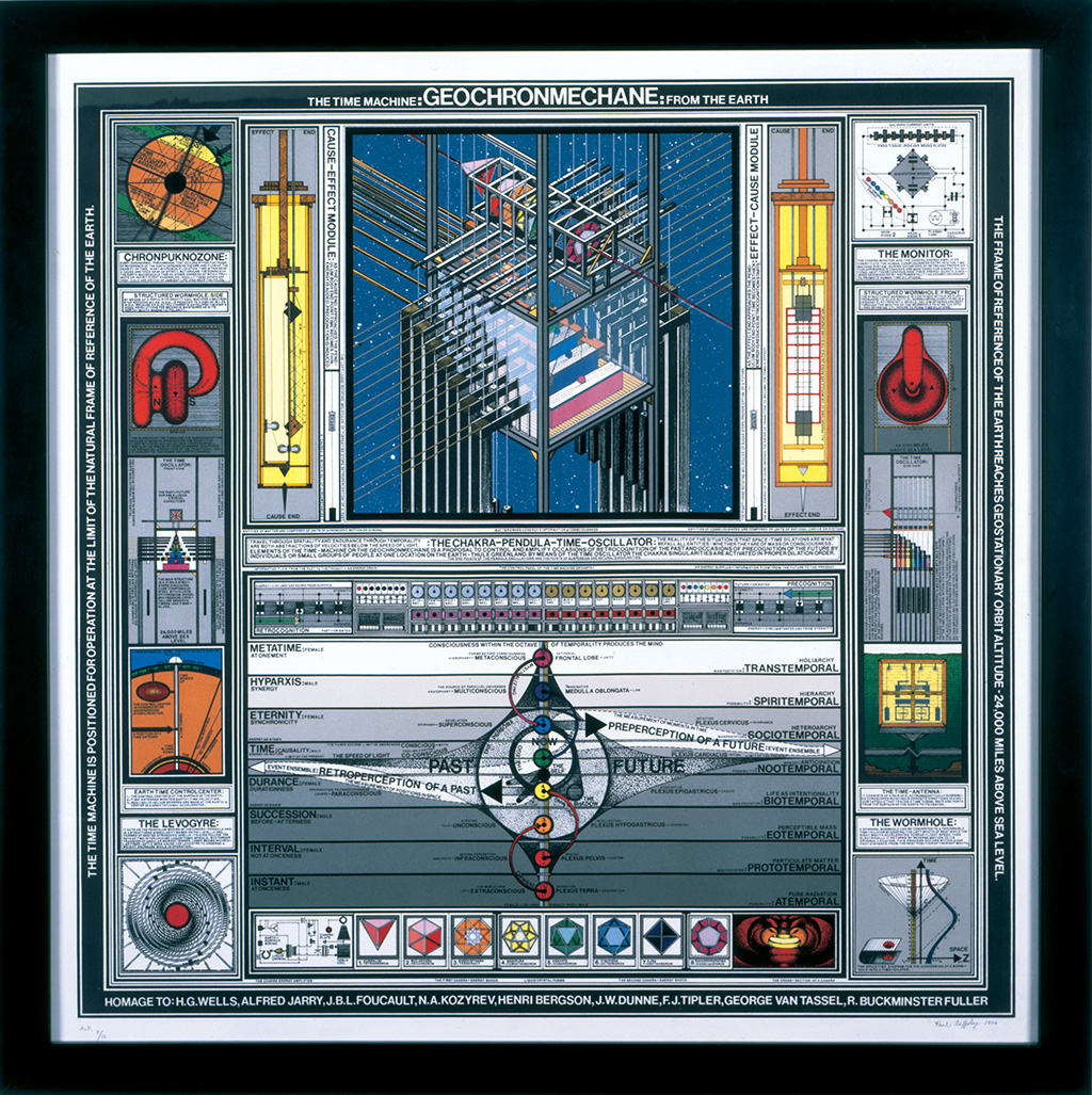 Geochromechane: The Time Machine from the Earth, 1990